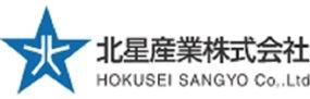 017北星産業株式会社.jpg