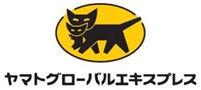 001-1ヤマトグローバルエキスプレス株式会社.jpg