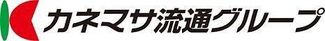 010株式会社マルマサフード.jpg