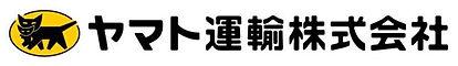 001ヤマト運輸株式会社.jpg