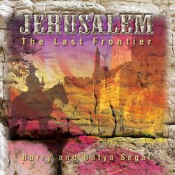 Jerusalem: The Last Frontier