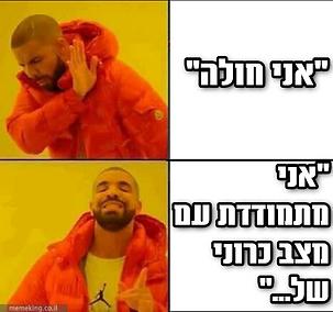 MemeKing (1).png