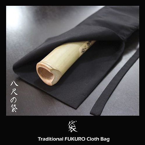 FUKURO Funda Tradicional