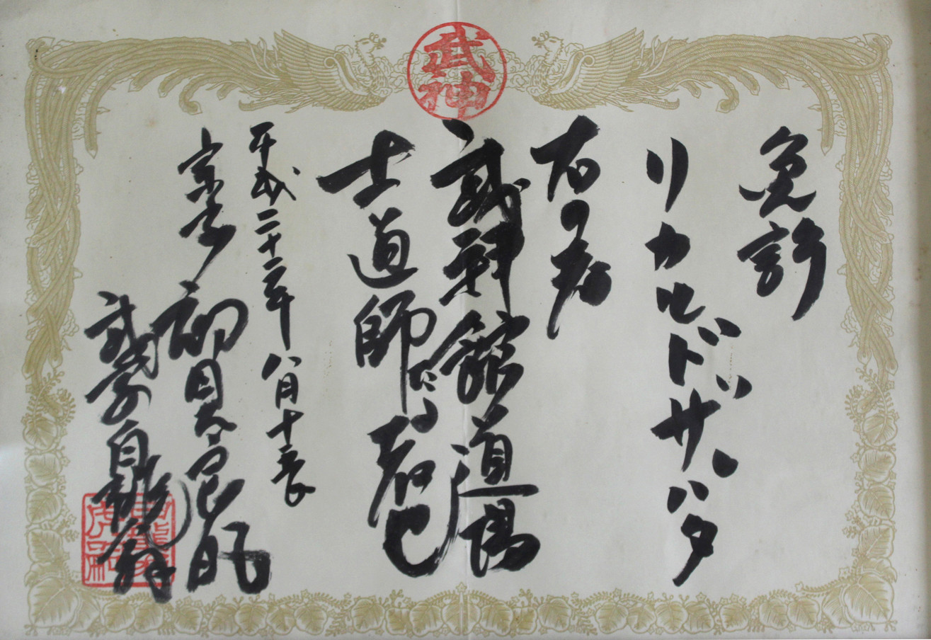 SHIDOSHI CERTIFICATE - FULL LICENCE INSTRUCTOR