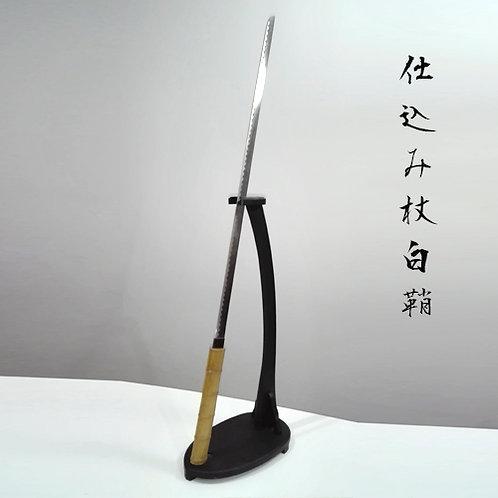 Shikomizue Shirasaya Bamboo Zatoichi Katana