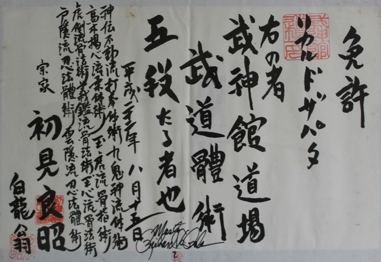GODAN - FIFTH BLACK BELT GRADE ON BUJINKAN ARTS