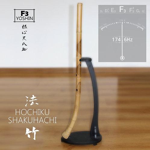 F3 HOCHIKU YOSHIN SHAKUHACHI