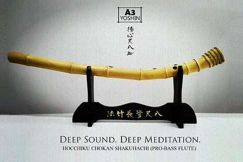 A3 YOSHIN SHAKUHACHI (Bass Flute)