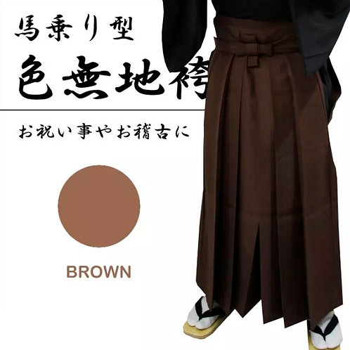 Original Japanese Hakama