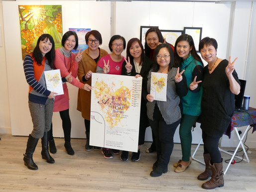Art Exhibition of the FOAT® Journey in Hong Kong!