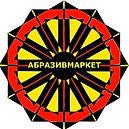 Abrasivmarket.ru.jpg