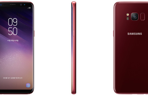 Samsung Galaxy S8 is now available in Burgundy Red Color