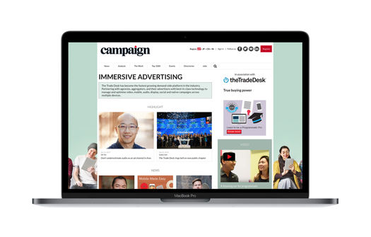 campaignasia_content_hub_01.jpg