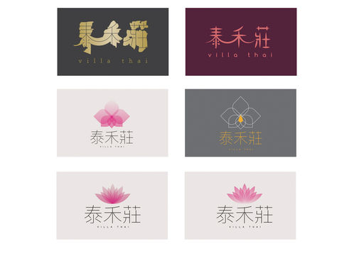 villathai_logo_dev.jpg