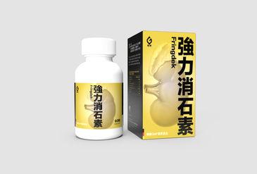 德國格林_消石素_3D_packaging.jpg