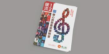 A5_brochure.jpg