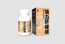 德國格林_肝健補_3D_packaging.jpg