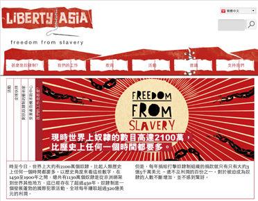liberty_asia_icon.jpg
