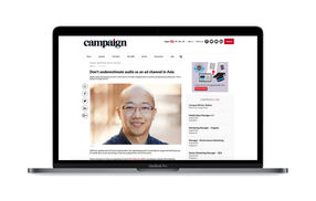 campaignasia_content_hub_02.jpg