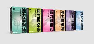 德國格林_allpack_3D_packaging.jpg