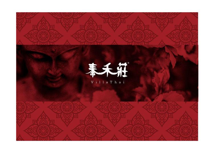 villathai_graphic_2.jpg