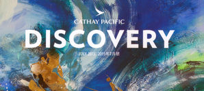 cathay_pacific_discovery.jpg