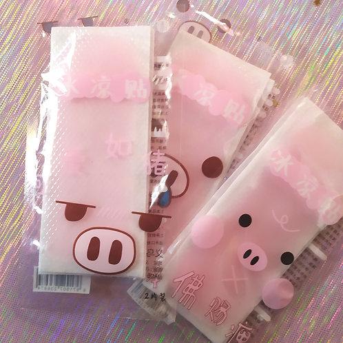 Bandas frías Piggy love