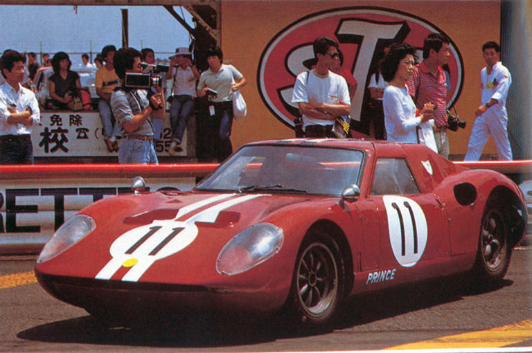 Prince R380 Grand Prix Japon 1966