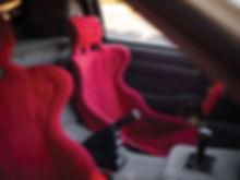 Intérieur Sièges Ford RS200