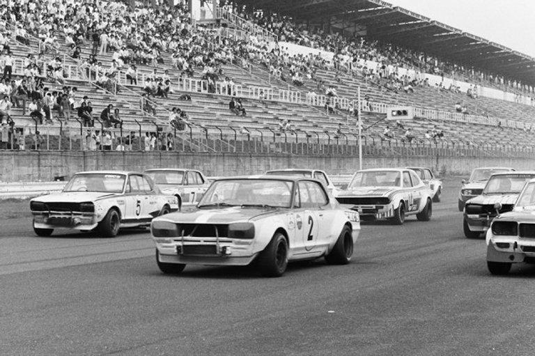 Nissan Skyline GT-R KPGC10 Course Circuit