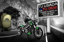 Motoboedo_deja_tu_usada