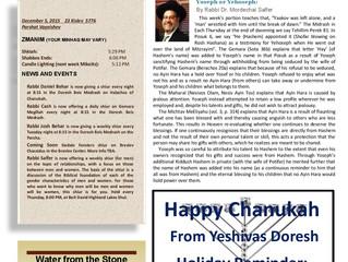 Newsletter #54