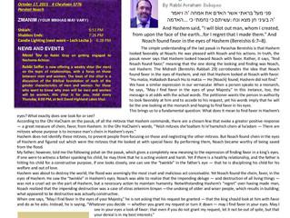 Doresh Newsletter #48