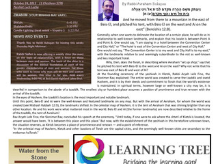 Doresh Newsletter #49