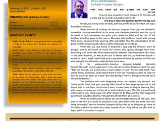 Doresh Newsletter #55 Chanukah Edition!