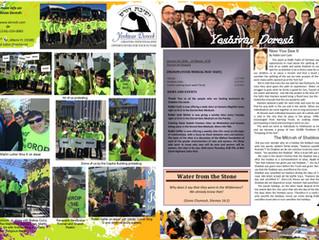 Doresh Newsletter #58