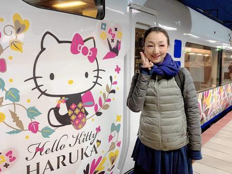 サウンドセラピスト・アイカがハローキティ はるかで関西国試空港に向かいます!