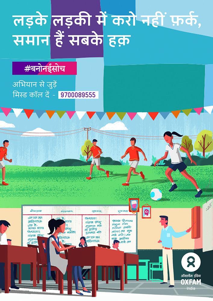 Poster 2-2.jpg
