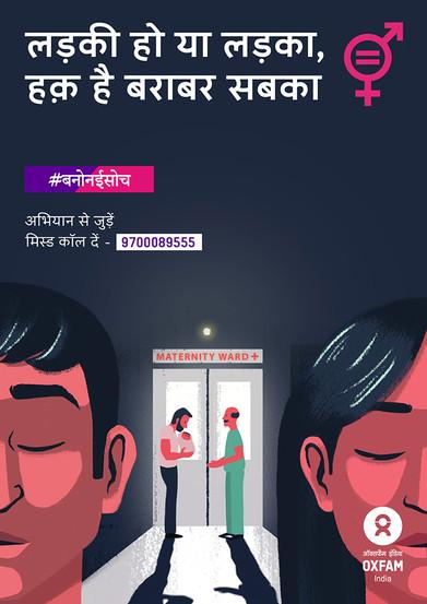 Poster 3-2.jpg
