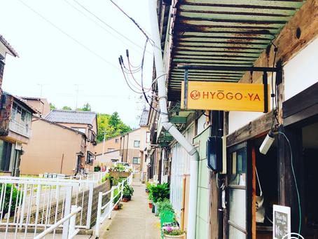 6月16日(日)古民家☆デパート行います