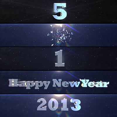 HARMON CORNER NEW YEARS COUNTDOWN 2013 ANIMATION | BRANDED CITIES