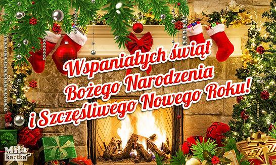 Christmas_1200_09.jpg