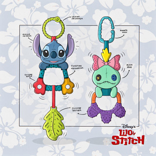 Stitch Teether for strollers