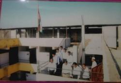 Huda High School