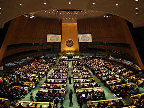 New UN Watercourses Convention Enters Into Force