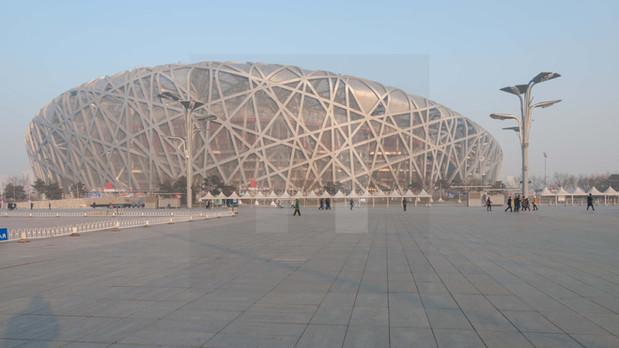 National Stadium I
