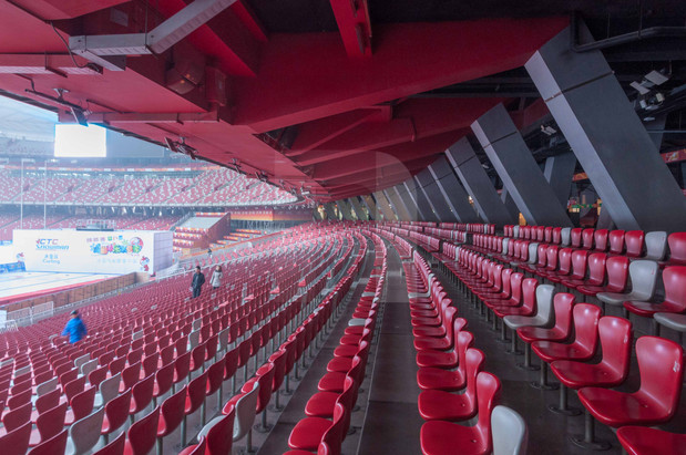National Stadium II