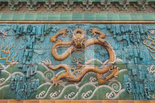 Forbidden City Dragon