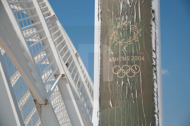 Athens Olympic Park I