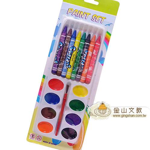 蠟筆水彩8色組